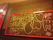 Fantasy Dining Bar★Chum★