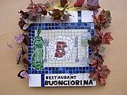 イタリア料理 ボンジョリーナ