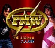 『大仁田厚 FMW』(スーファミ)