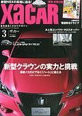 XaCAR(ザッカー)