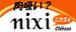 nixi(肉吸い)