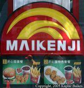 日本マクタッキー