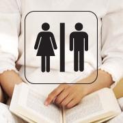 トイレで本を読む