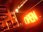 鶴見 bar 駒岡海岸