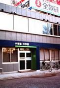 全教研佐賀駅前教室