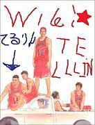 WIKI☆TELLLIN