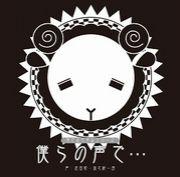◇迷える羊部屋◇