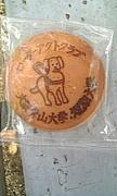 大阪青山短期大学vc☆