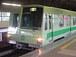 札幌市営地下鉄南北線3000形電車