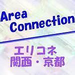 関西・京都イベント エリコネ