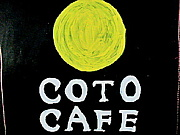 ○COTO CAFE○-名古屋カフェ-