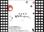 minyu-古今美新-