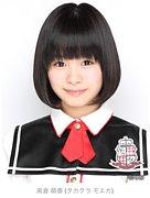 【NGT48】  高倉萌香
