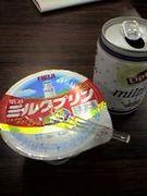 ラブ♪ミルクプリン