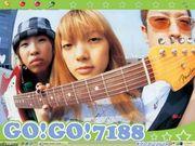 GO!GO!7188 ☆彼女と私☆