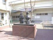 −都城市立妻ヶ丘中学校−