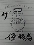信濃甘藍研究会