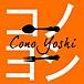 洋食 コノヨシ ConoYoshi