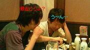 05年卒専松卓球部 橋本〜の集い