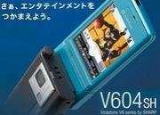 V604SH