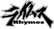 Rhymes(ライムス)