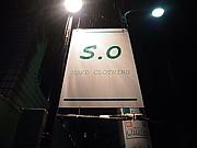 高円寺古着屋「S.O」