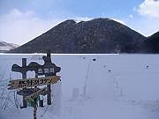 温泉オフ会in北海道