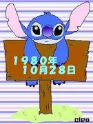 1980年10月28日生 集合〜☆