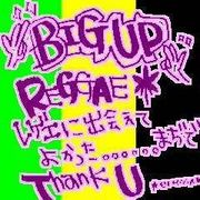 ☆REGGAE うちなぁ〜スタイル☆