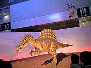 スピノサウルス (Spinosaurus)