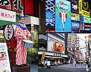 大阪高収入アルバイト情報交換所