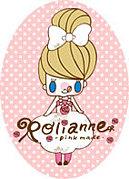 I Love *Rolianne-pinkmade-*