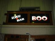 BOO広場