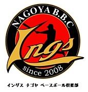 INGS NAGOYA BBC 名古屋草野球