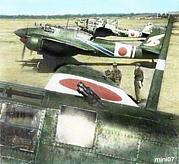 二式複座戦闘機【屠龍】キ−45