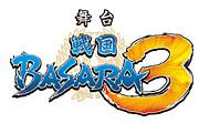 舞台「戦国BASARA3」