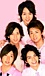 長崎県の嵐会
