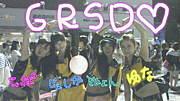 GRSD*(ガルシデ)