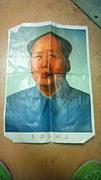 −毛沢東同志先生−
