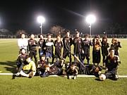 FC queremos