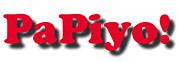 PaPiyo! (ぱぴょ!)