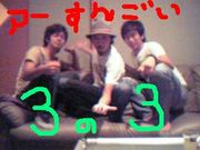 3-3 〜our class〜