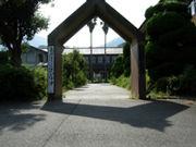 奈良県御所市立名柄小学校