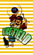 RICE FIELD SOUND