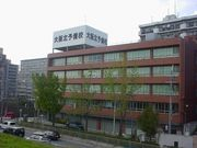 大阪北予備校 H1 78年生まれ