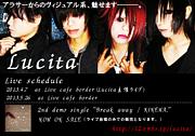 Lucita