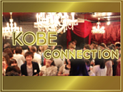 KOBE CONNECTION