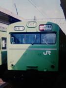 究極の国鉄通勤型電車・103系!