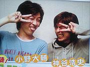 DGS in 神谷ハウス☆