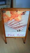 Nail&Eye  Pink Rose